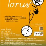 Torus @ メロディア東京