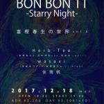 BONBON 11/富樫春生の世界 vol.8 @ メロデイア東京