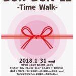 BONBON 12/Torus, BLOID, Herb-Tee 3すくみ! @ 中野坂上メロディア東京
