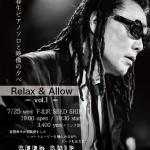 富樫春生ピアノソロ Relax & Allow vol.1 @ 下北沢 SEED SHIP