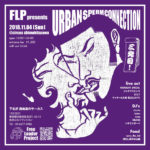 Jazz Framingo @ 下北沢サーカス