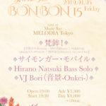 梵鉾!@BONBON vol.15 @ 中野坂上メロデイア東京