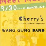 Cherry's@京都アーバンギルド/Nice to meet music vol.5 @ 京都UrBANGUILD